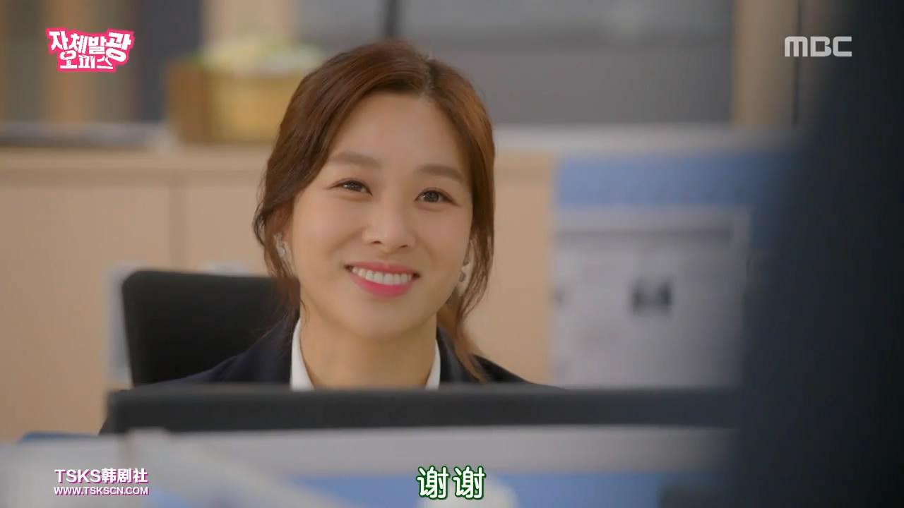 [韓劇] Radiant Office (자체발광 오피스) (2017) Snapshot20170502111026